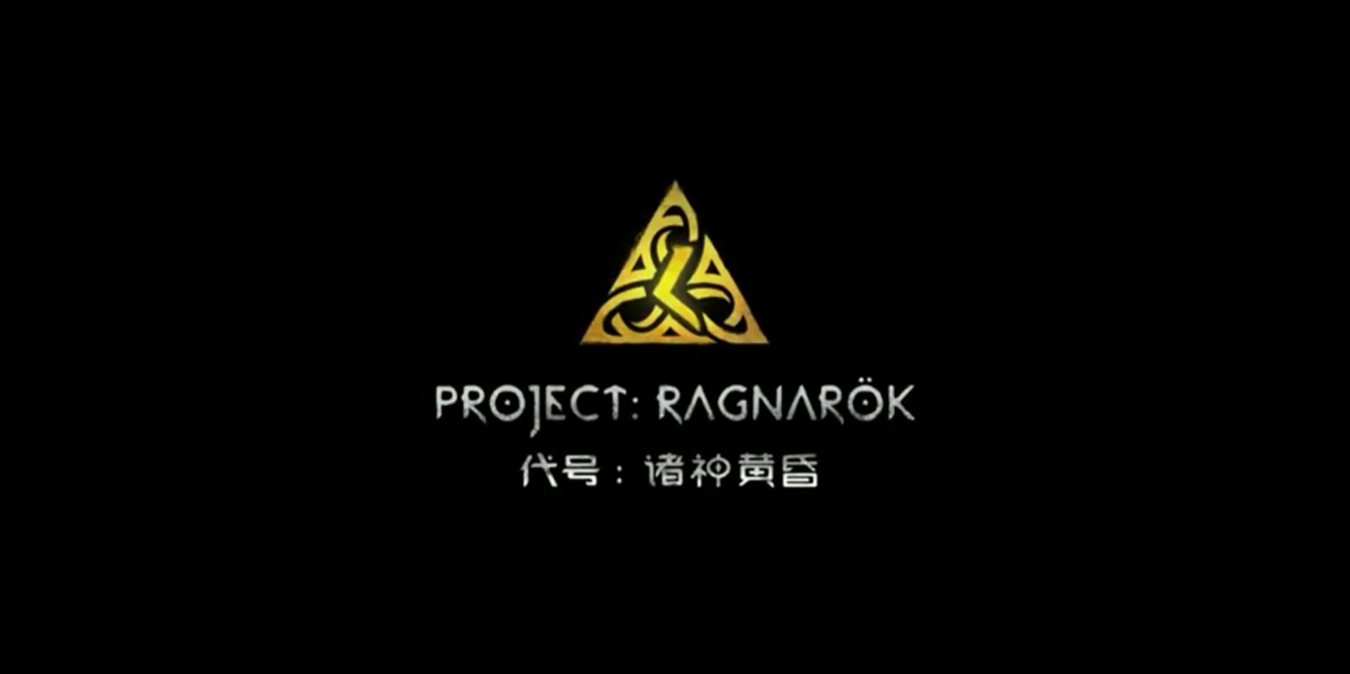 Project Ragnarok Netease New MMORPG Based on Norse Mythology