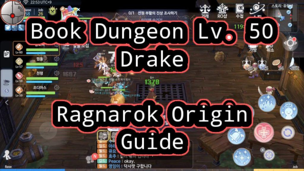 Book Dungeon Level 50 Drake Ragnarok Origin Guide | 라그나로크 오리진