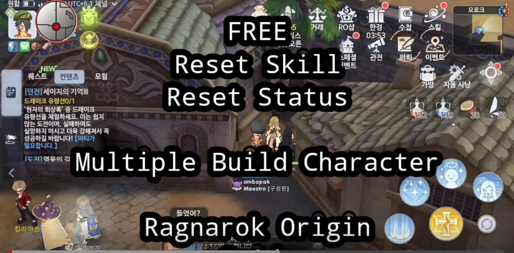 Free reset skill reset status multiple build ragnarok origin guide