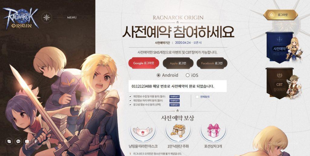how to download ragnarok origin