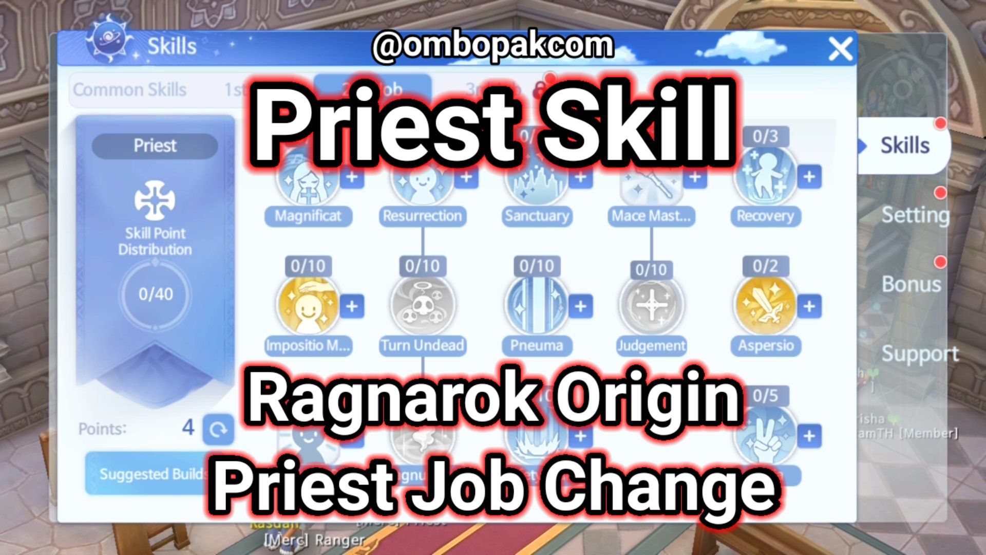 Priest Skill Ragnarok Origin ラグオリ   라그나로크 오리진 1