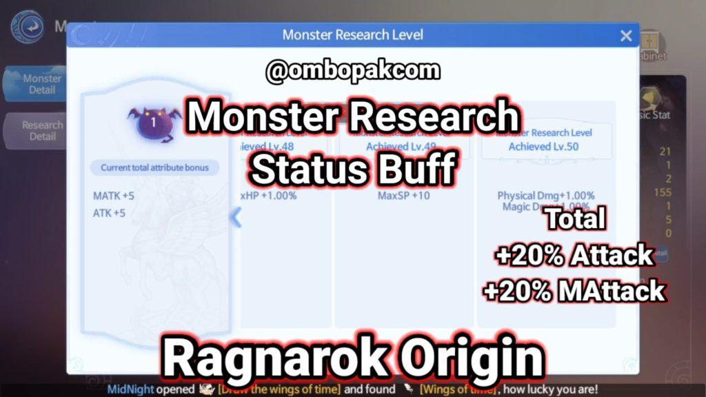 Monster Research Buff Ragnarok Origin ラグオリ | 라그나로크 오리진 2
